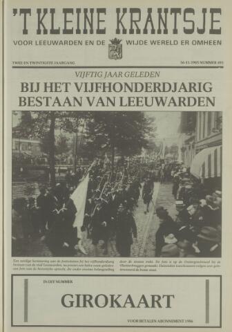 't Kleine Krantsje, 1964-1997 1985-11-16