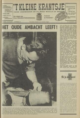 't Kleine Krantsje, 1964-1997 1966-08-24