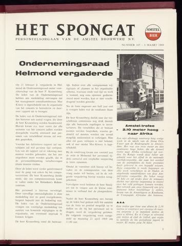 Amstel - Het Spongat 1969-03-06