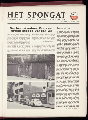 Amstel - Het Spongat 1967-07-27