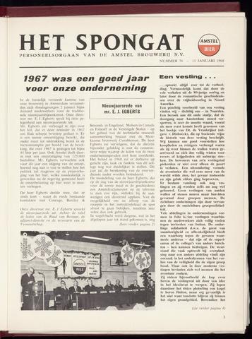 Amstel - Het Spongat 1968