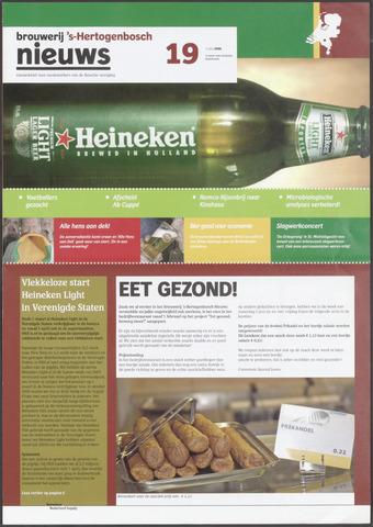 Heineken Brouwerij Nieuws 2006-06-01