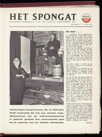 Amstel - Het Spongat 1967-06-08