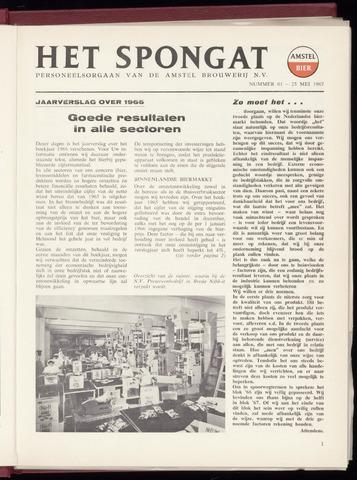 Amstel - Het Spongat 1967-05-25