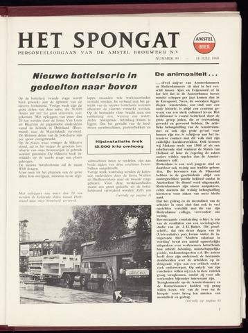 Amstel - Het Spongat 1968-07-18
