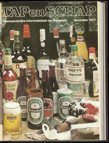 Heineken - Tap en Schap 1977-12-01