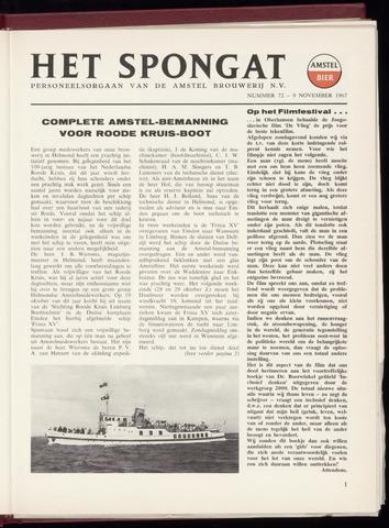 Amstel - Het Spongat 1967-11-09