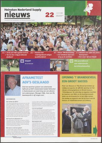 HNL - Supply Nieuws 2008-09-01