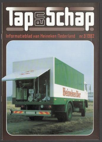 Heineken - Tap en Schap 1982-06-01