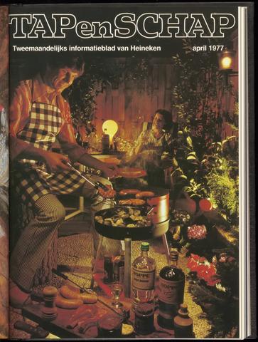 Heineken - Tap en Schap 1977-04-01