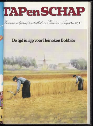 Heineken - Tap en Schap 1976-08-01