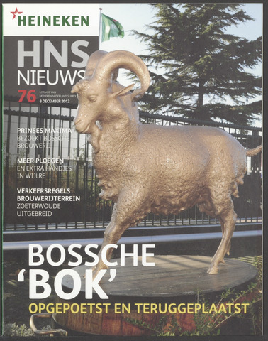 HNL - Supply Nieuws 2012-12-08