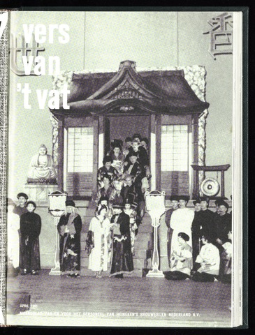 Vers van 't Vat 1961-04-01