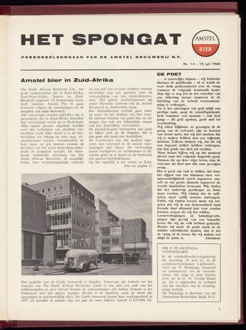 Amstel - Het Spongat 1965-07-15