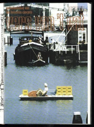 Vers van 't Vat 1980-04-01