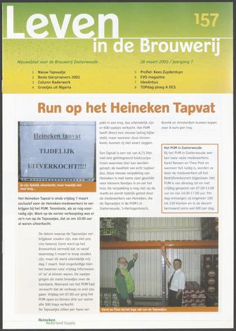 Heineken - Leven in de Brouwerij 2003-03-26
