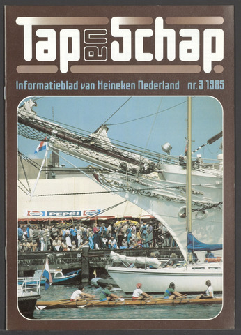 Heineken - Tap en Schap 1985-06-01