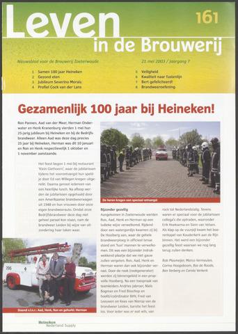 Heineken - Leven in de Brouwerij 2003-05-21