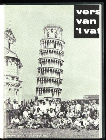 Vers van 't Vat 1959-07-01