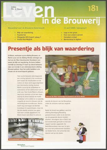 Heineken - Leven in de Brouwerij 2004-04-21