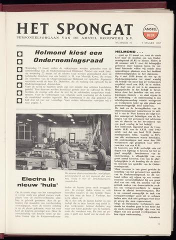 Amstel - Het Spongat 1967-03-09