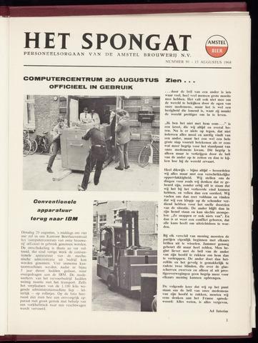 Amstel - Het Spongat 1968-08-15