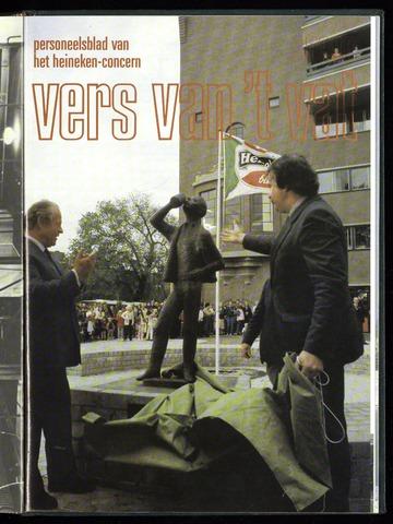Vers van 't Vat 1980-11-01