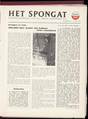 Amstel - Het Spongat 1967-07-06