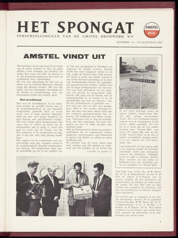 Amstel - Het Spongat 1969-08-28