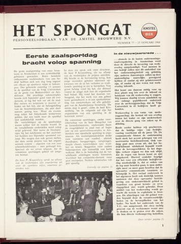 Amstel - Het Spongat 1968-01-25