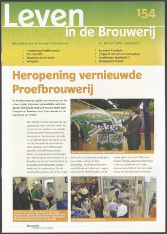 Heineken - Leven in de Brouwerij 2003-02-12
