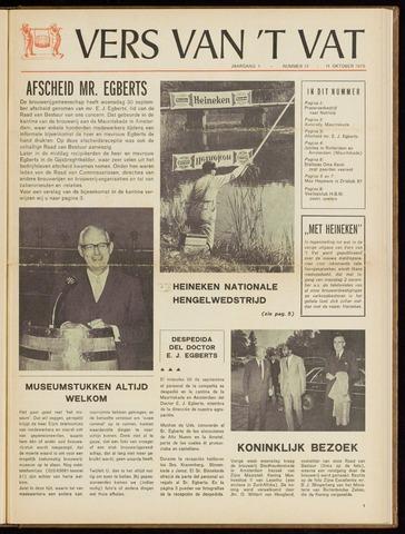 Vers van 't Vat 1970-10-15