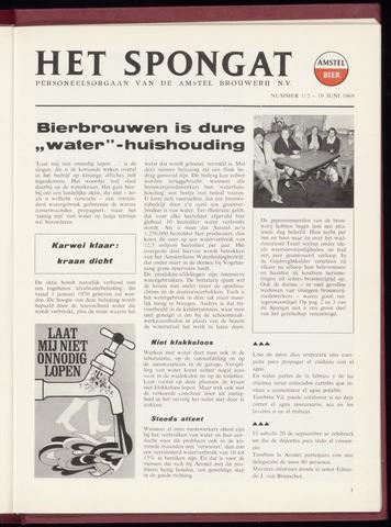 Amstel - Het Spongat 1969-06-19