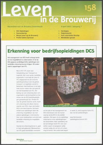 Heineken - Leven in de Brouwerij 2003-04-09