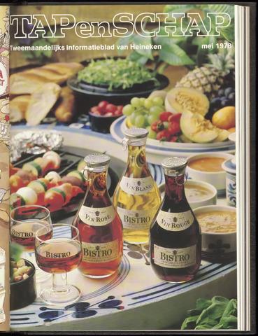 Heineken - Tap en Schap 1978-05-01