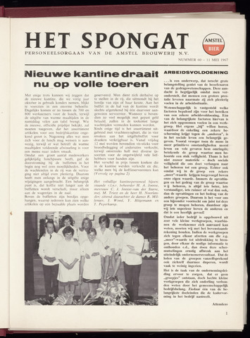 Amstel - Het Spongat 1967-05-11