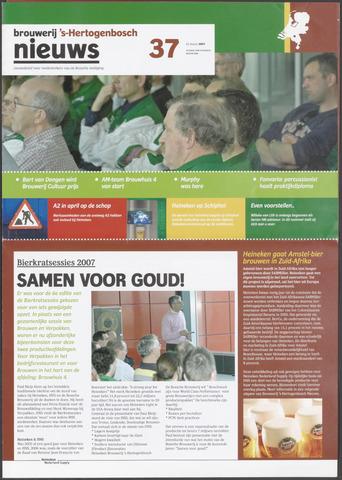 Heineken Brouwerij Nieuws 2007-03-22