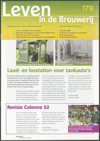 Heineken - Leven in de Brouwerij 2004-03-24