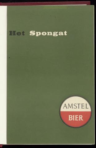 Amstel - Het Spongat 1956