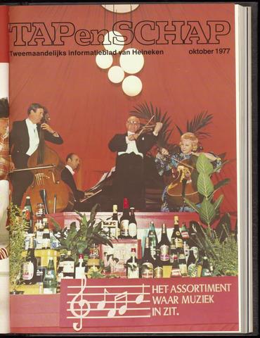 Heineken - Tap en Schap 1977-10-01