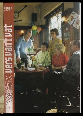 Vers van 't Vat 1987-03-01