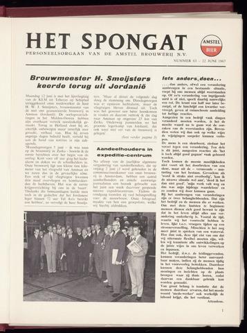 Amstel - Het Spongat 1967-06-22