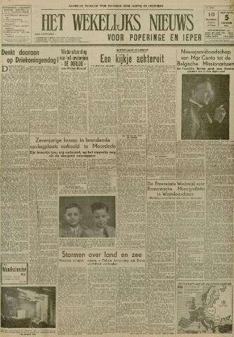 Het Wekelijks Nieuws (1946-1990) 1952