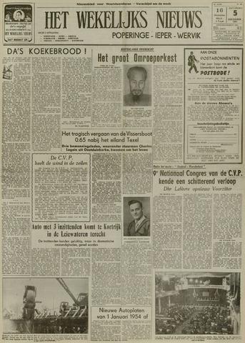 Het Wekelijks Nieuws (1946-1990) 1953-12-05