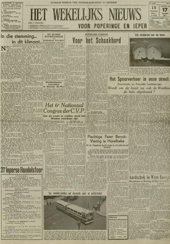 Het Wekelijks Nieuws (1946-1990) 1951-03-17