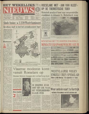 Het Wekelijks Nieuws (1946-1990) 1978-02-24