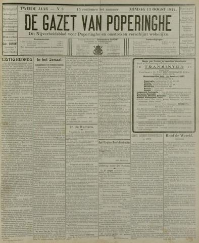 De Gazet van Poperinghe  (1921-1940) 1922-08-13