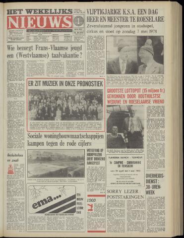 Het Wekelijks Nieuws (1946-1990) 1978-05-05