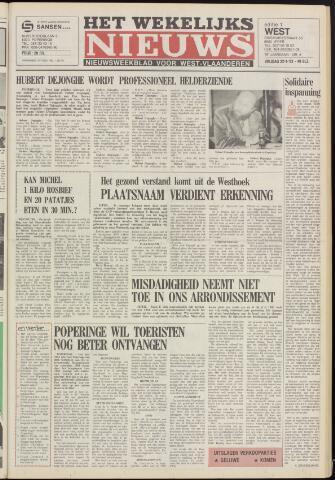 Het Wekelijks Nieuws (1946-1990) 1982-01-22
