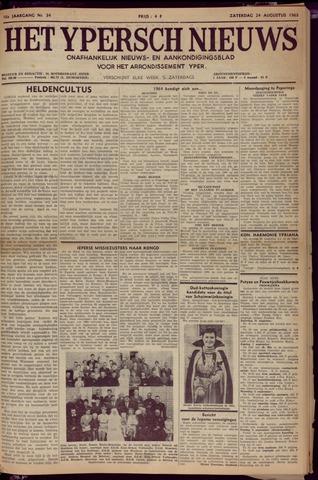 Het Ypersch nieuws (1929-1971) 1963-08-24